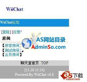手机聊天室WiiChat