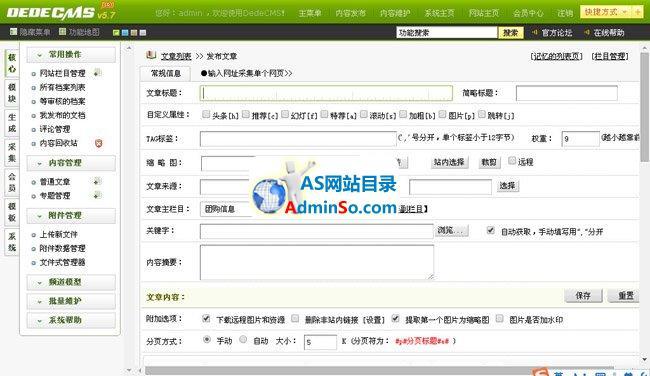 团购网站系统
