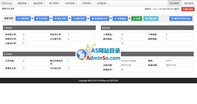 DBShop电子商务网店系统 /></div> <p>相关阅读:</p> <p><a href=