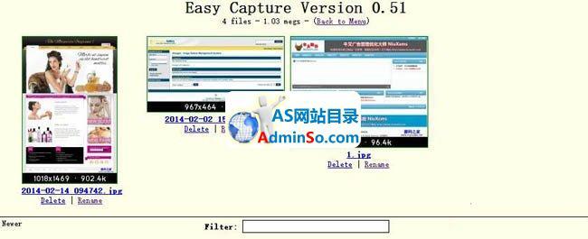 EasyCapture图片存储系统
