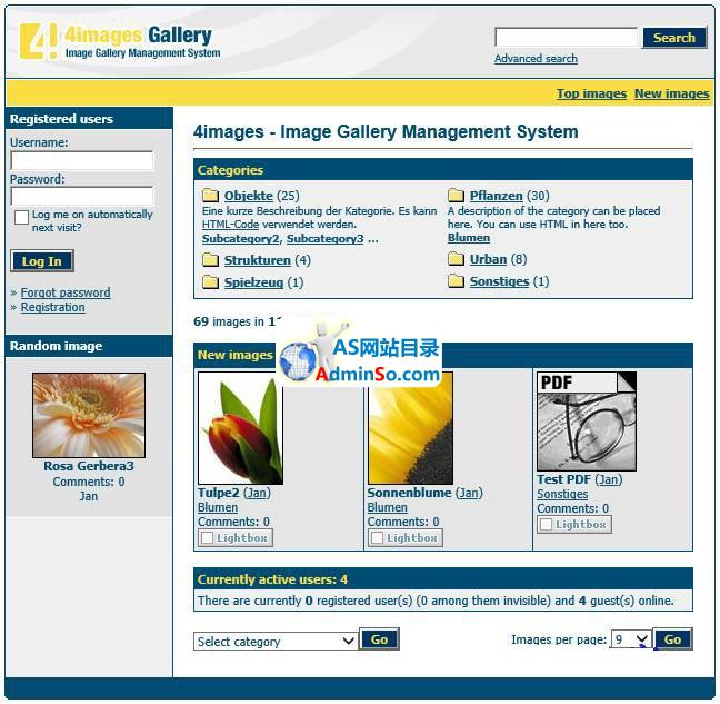 4images图片库管理系统