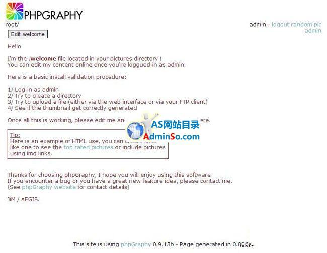 phpGraphy 相册管理系统