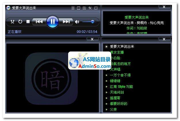 暗月音乐播放器API