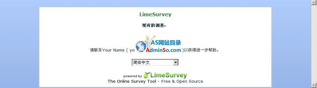 LimeSur