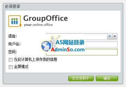 Group-Office
