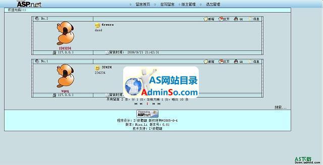 因特达留言板Asp.net