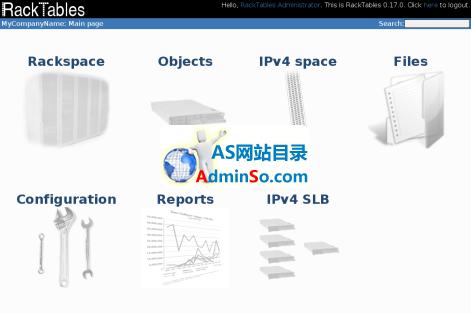RackTables 数据中心资产管理系统