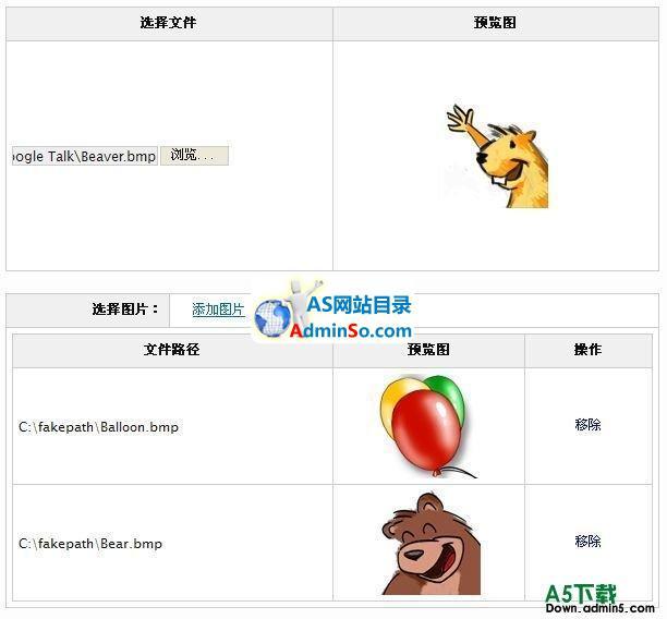 图片预览系统(asp.net版)