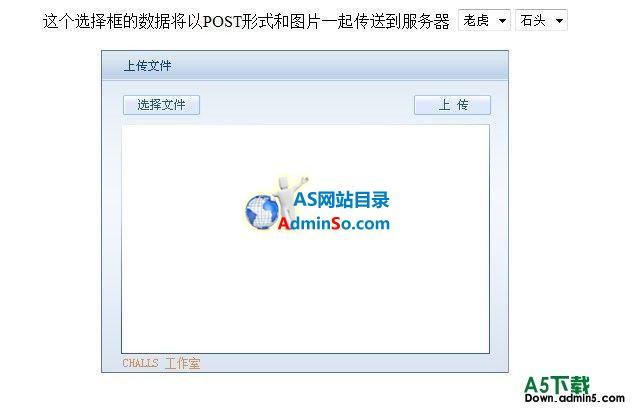 CFUpdate批量上传组件for ASP.NET