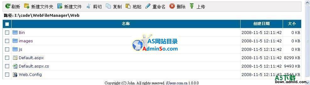 精美的WEB在线文件管理源码