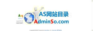 Aspsites网站导航系统