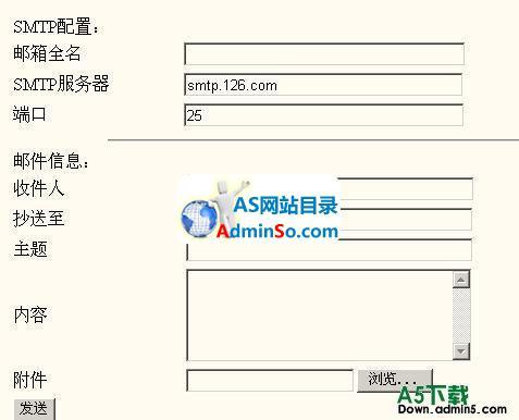电子邮件模块发送接收源码
