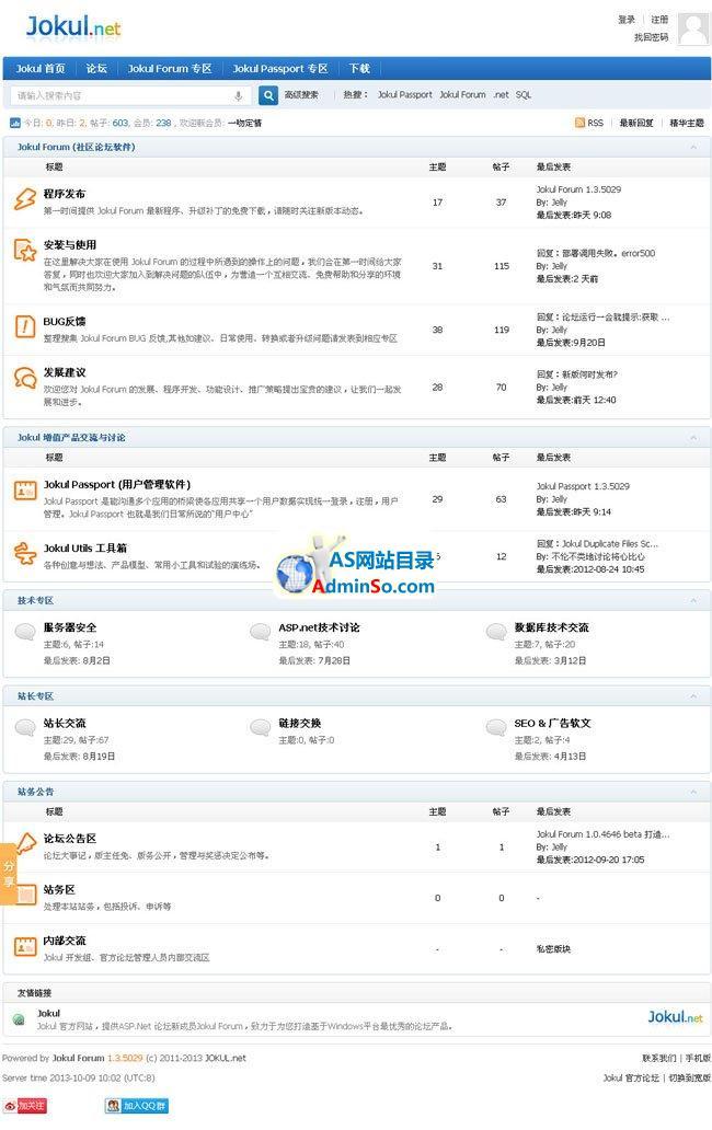 Jokul Forum 论坛(.net 3.5)