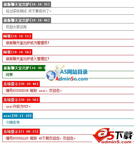 阿赛单文件在线聊天系统 V4 (纯缓存无数据库)