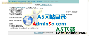asp邮件群发系统
