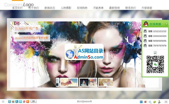 pearl-Flash网站管理系统