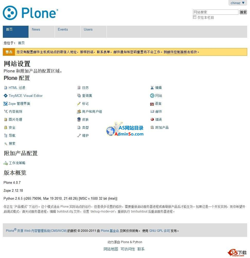 Plone CMS Windows 安装版