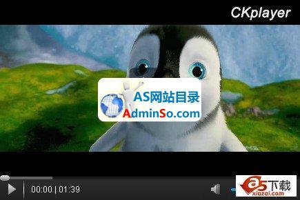超酷网页视频播放器ckplayer