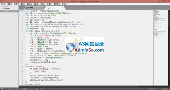 网站获取访客QQ统计源码
