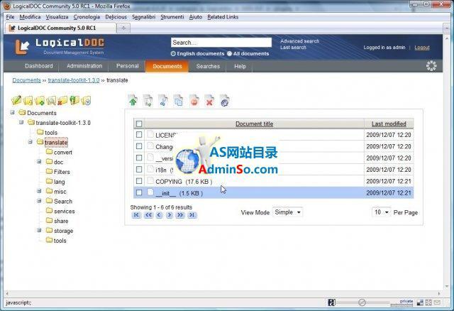 开源文档管理系统LogicalDOC