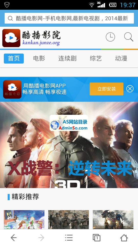 苹果CMS电影网站源码