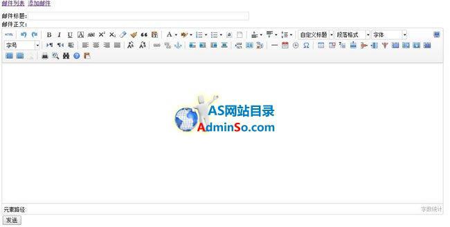Thinkjs 邮件群发