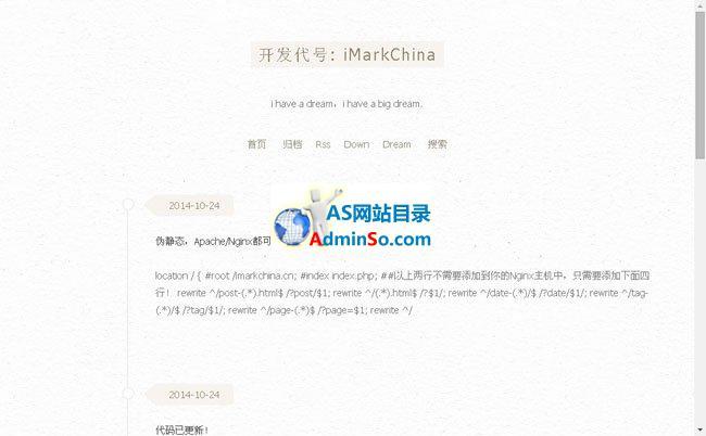 iMarkChina博客