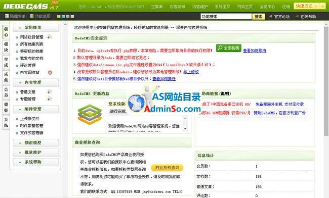 新闻资讯网站源码
