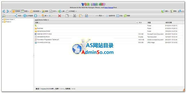 HTTP Commander 网文件经理