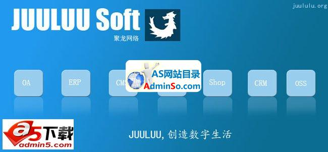 MiinCMP 企业网站系统