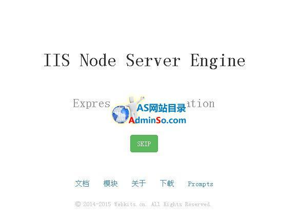 series iis node ser