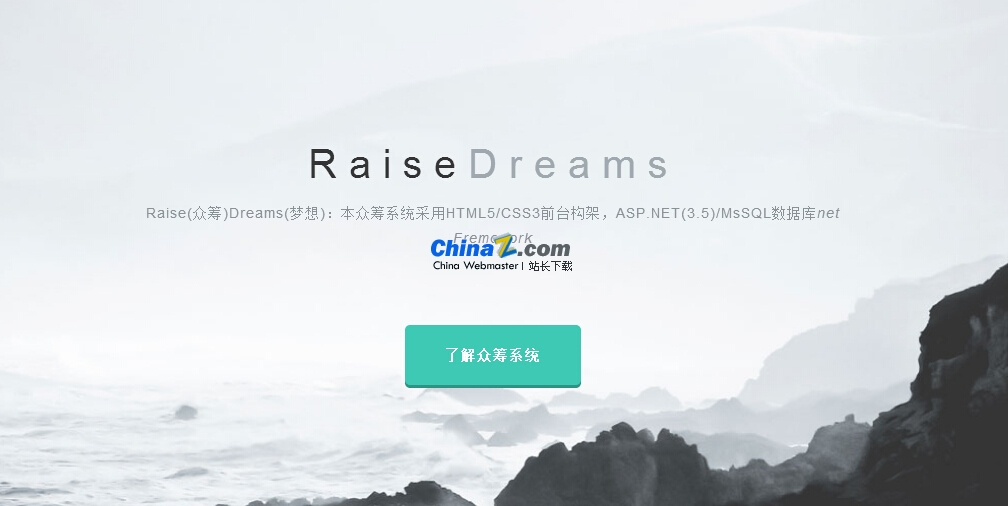 RaiseDreams众筹系统
