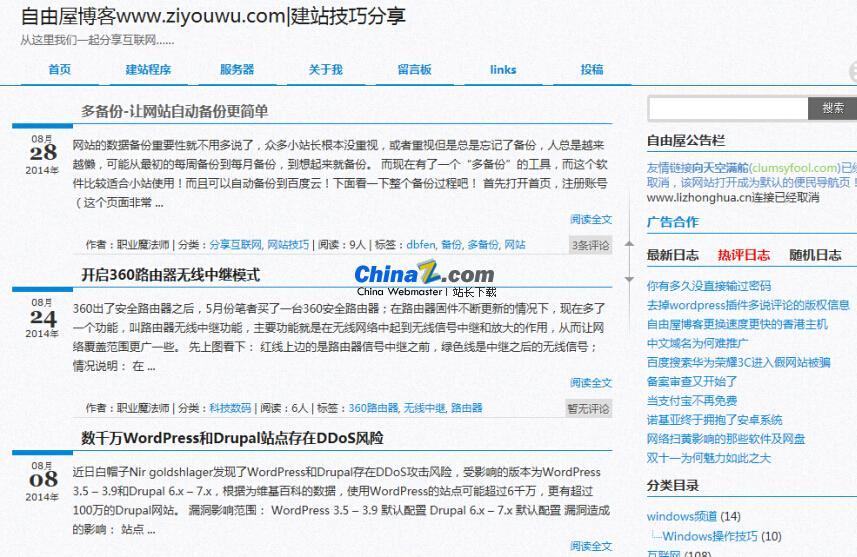 wordpress简体中文