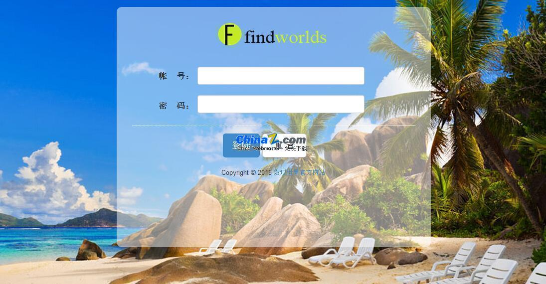 发现世界搜索引擎 GBK版